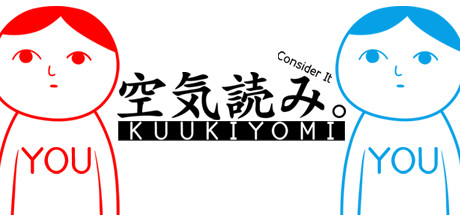 KUUKIYOMI Consider It Free Download PC Game