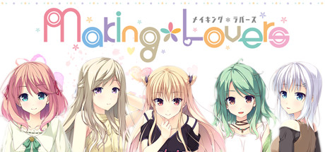 Making Lovers Free Download PC Game