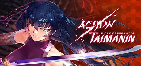 Action Taimanin Free Download PC Game