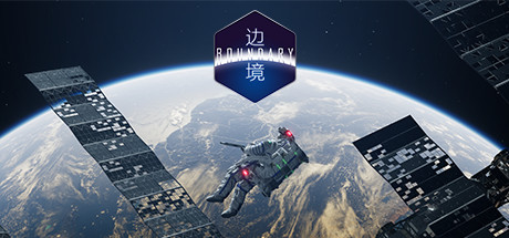 Boundary Free Download PC Game