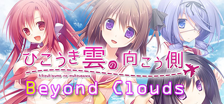 Beyond Clouds Free Download PC Game