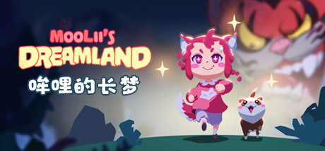 Moolii's Dreamland Free Download PC Game