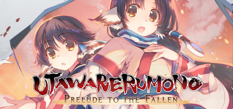 Utawarerumono Prelude to the Fallen Free Download PC Game